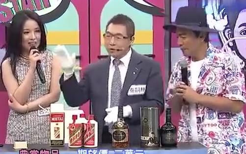 台湾品酒师:世界上最好的白酒是金门高粱,现场给茅台估价后被啪啪打脸!