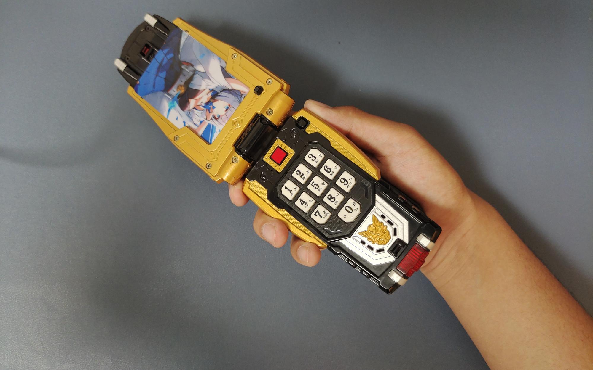 只要是张卡都能读?! 万代DX天装战队护星者护星骑士 狮子手机【水视频日常】