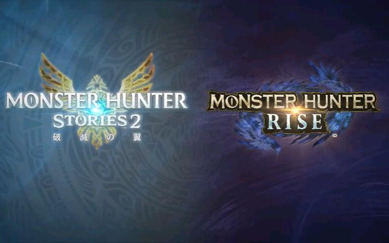 【日语/中字】《怪物猎人 RISE》和《怪物猎人 物语 2: 毁灭之翼》最新介绍视频