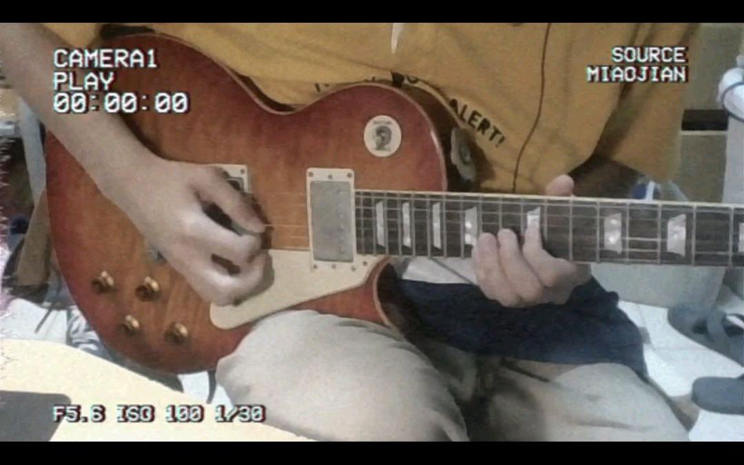 痛仰乐队《西湖》吉他solo