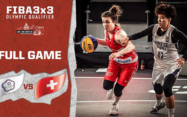 FIBA 女子3x3奥运会资格赛 中国台北vs瑞士全场回放!