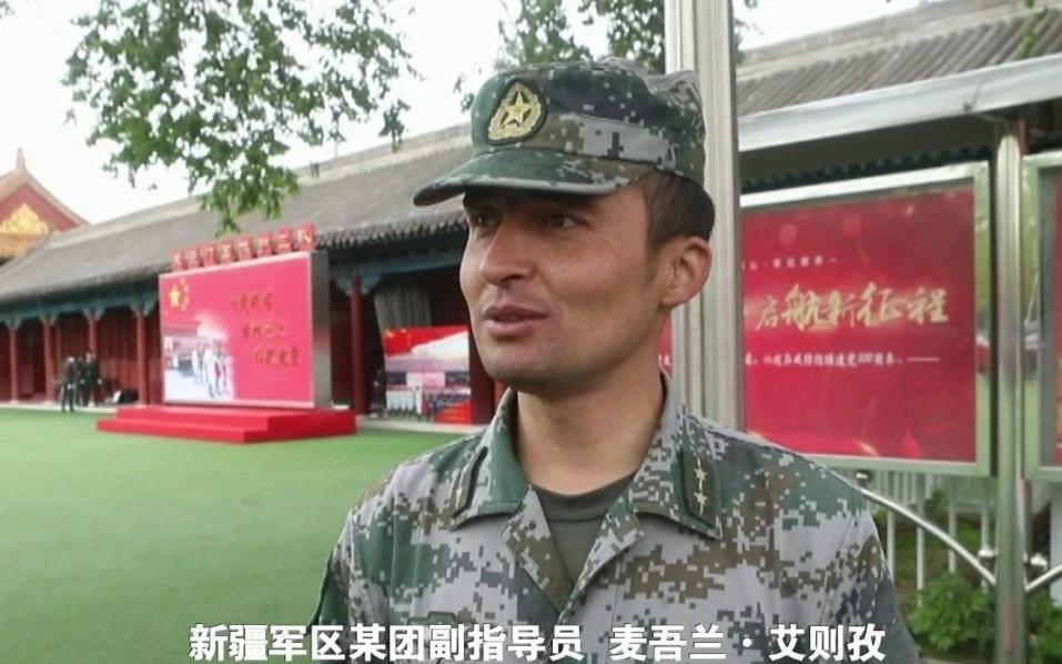 """""""大胡子指导员"""" 等边防军人走进国旗护卫队"""