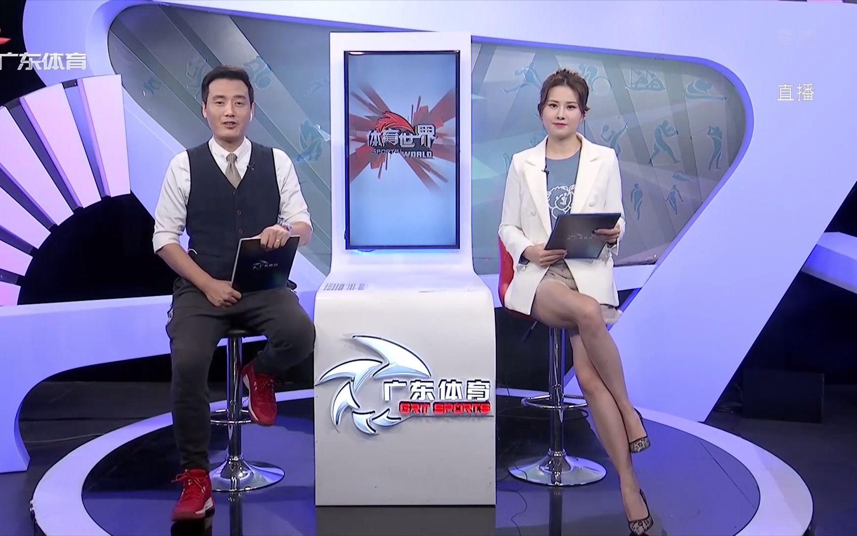 广东卫视《体育世界》美女主持张可盈
