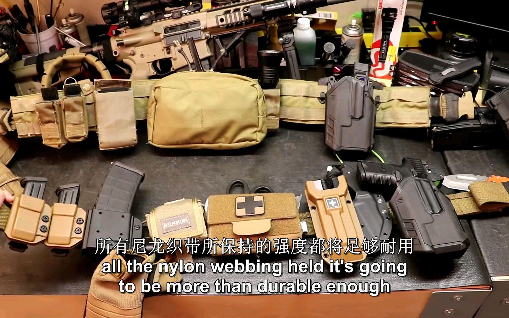 [油管搬运]SWAT战术腰带配置