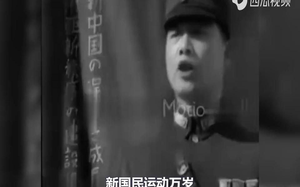 大汉奸汪精卫不同时期的真实演讲视频