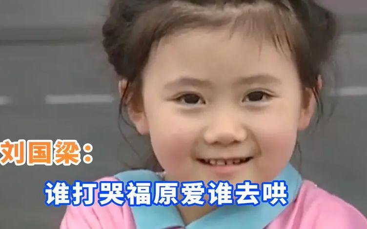 常被张怡宁打到痛哭的福原爱,又为何能成为国乒の团宠?