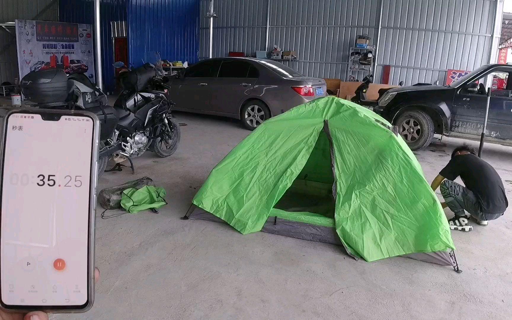 摩旅装备篇:五款户外帐篷的实测对比