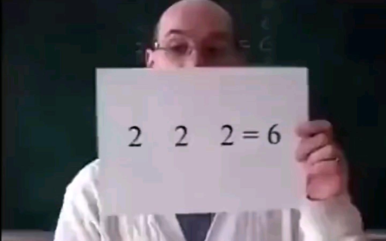1  1  1=6  看完这个视频,感觉自己的数学白学了