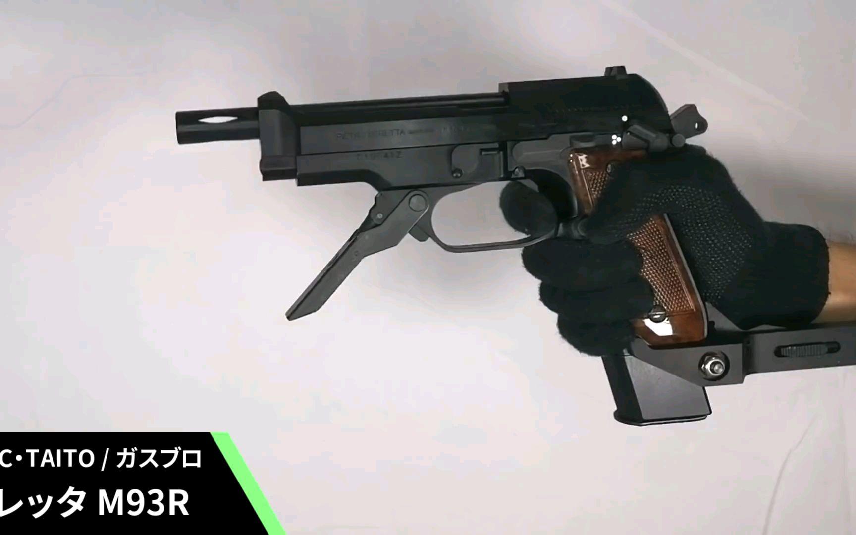 2021年手枪GBB射击合集