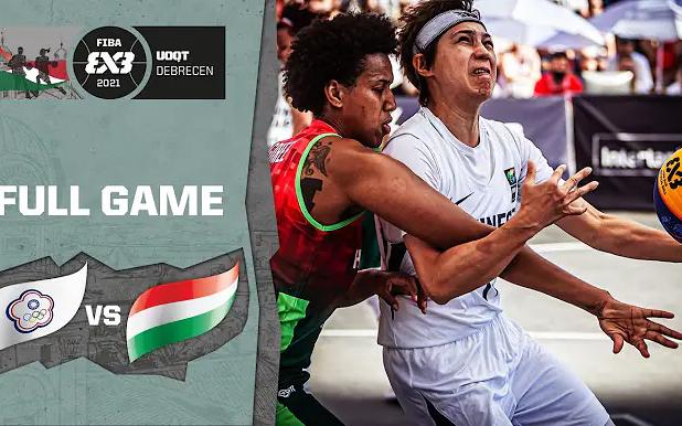 FIBA 女子3x3奥运会资格赛 中国台北vs匈牙利全场回放!