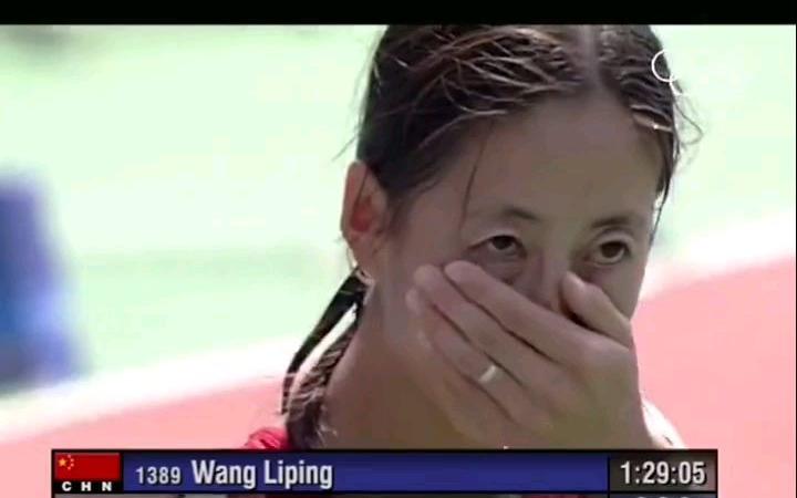 世界上最孤独失落的奥运冠军,王丽萍。中国唯一奥运田径金牌得主,夺冠后却无人庆贺!!!