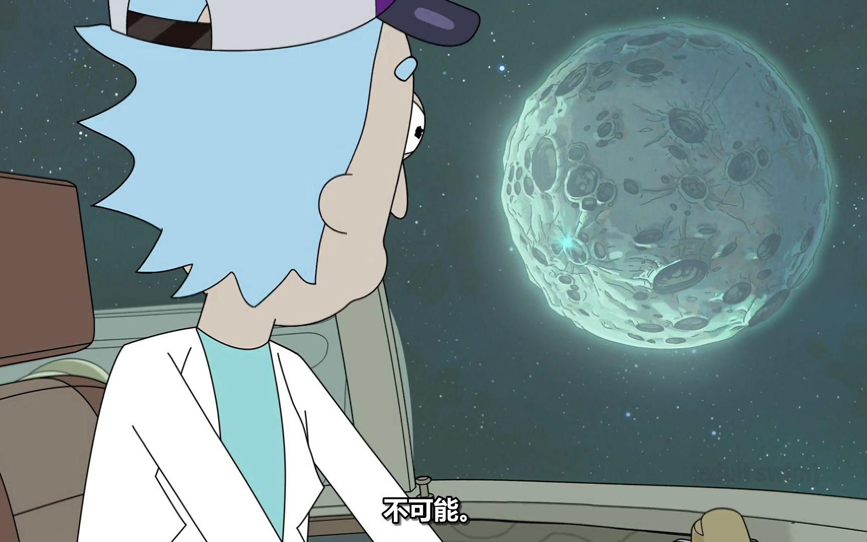 瑞克和莫蒂,第五季,第七集,精彩片段