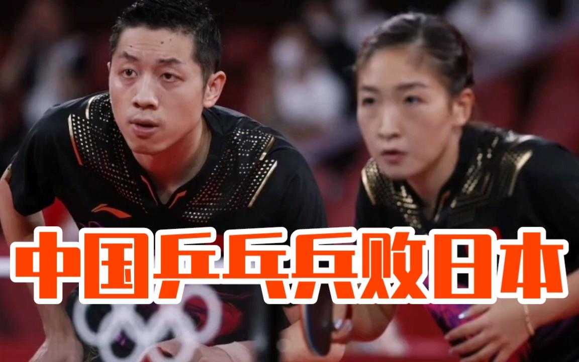 遗憾!  中国乒乓败走东京!