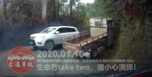 中国交通事故20200110:每天最新的车祸实例,助你提高安全意识