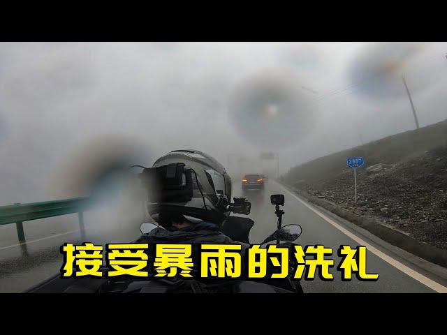 骑摩托车去西藏,翻4000米高山,遇到暴雨冰雹!崩溃了