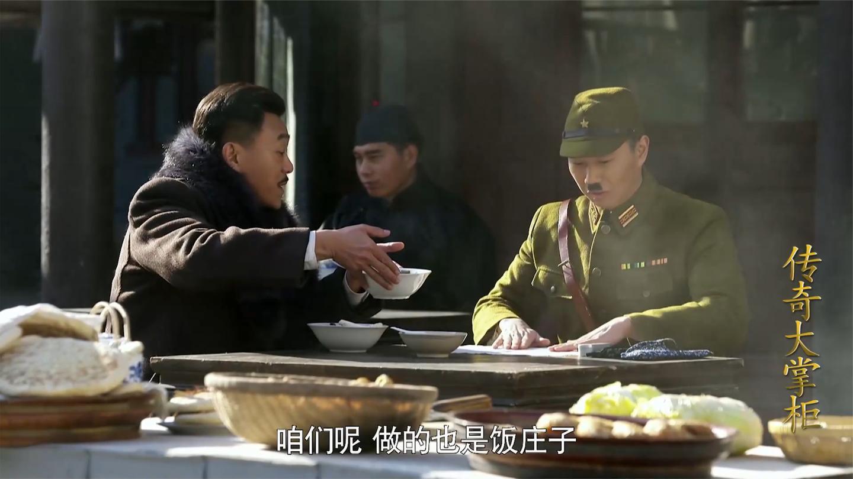 大掌柜: 厉二爷带矢野吃卤煮, 只吃一口就馋上了, 还一个劲的加蒜