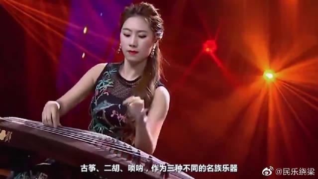 乐器#二胡、唢呐演奏《刀剑如梦》...