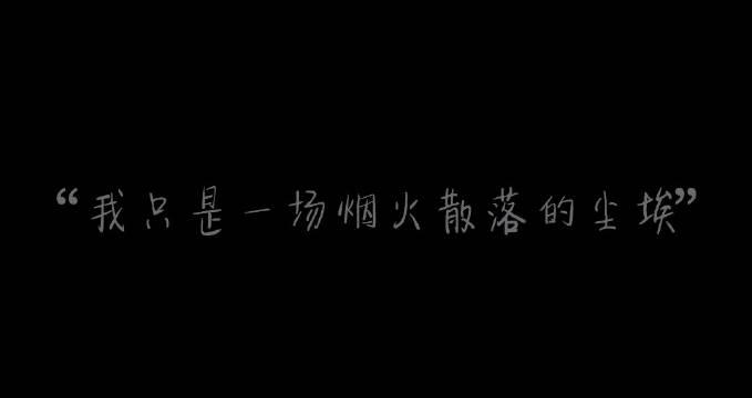 陈赫哭戏主Part