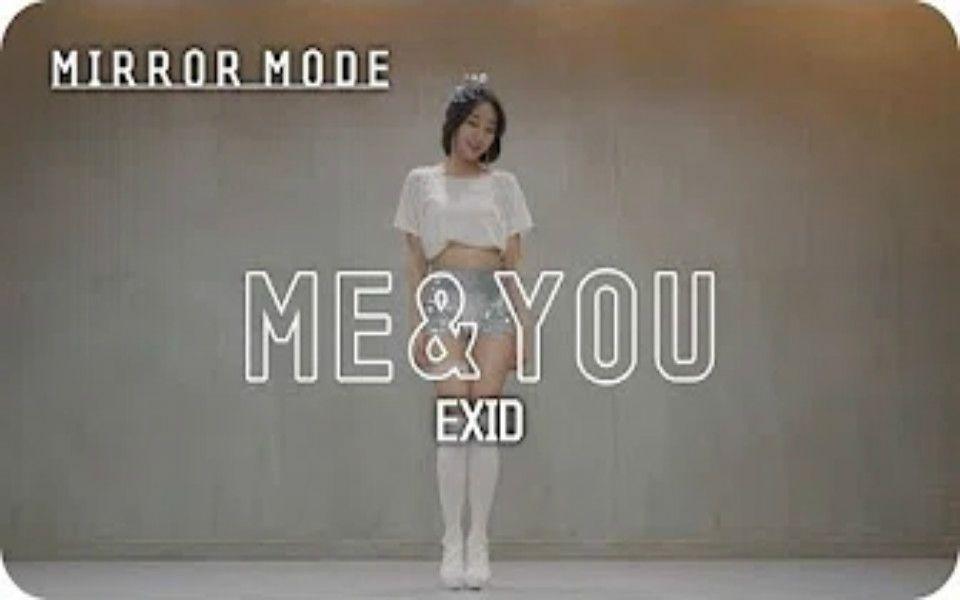 【元气美女】撩人短发妹子2SEUL性感高跟及膝袜翻跳EXID新歌ME&YOU(DANCE COVER)