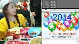 【棒子吃货女主播完整版32】1+6KG烤肉眼牛排(With她全家)+饭后甜点 【朴舒妍】