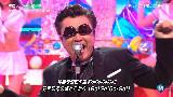 【サザン】20140905 Music Station 南天群星 cut