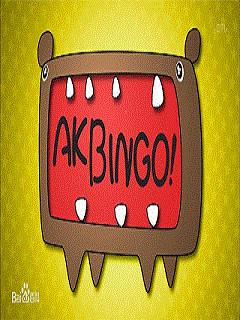 【AKB】AKBINGO!合集