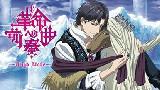【高音质】新网球王子 OVA vs Genius 10 OP (修复)