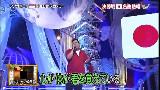 日本电视第一位华人冠军 丁文淞 平井堅-轻闭双眼 瞳をとじて 外国人唱日文歌大赛-自信歌喉2014秋