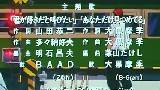 【无需注意】日本人童年看过的那些动漫~ 【映像付き】
