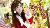 【⑨命猫圣诞作】喜欢!雪!真实的魔法*o。.圣诞装vs雪人装.。o*