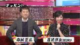 【中居x麻友】百万销量艺人特辑后篇,乃团新单打歌,2小时SP预告前篇,UTAGE! EP40