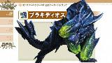 《怪物猎人4G》盾斧开荒实况17 最强封面怪登场
