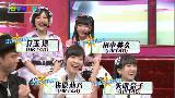 生肉 150504 UTAGE! HKT 12秒 宣传