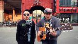 吉他弹唱 我们的歌