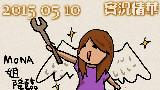 LNG 實況精華:一直斷線!Mona降臨~ (2015/05/10)