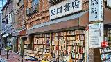【侧面视频】日本人每年要读45本书,是真的吗?