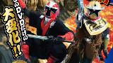 【梦星字幕组】手里剑战队 忍忍者★【特别篇DVD】[赤忍者VS星忍者 百忍之战]