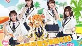 《周刊少女SNH48》第二期  第27届豆汁儿总选举开催!