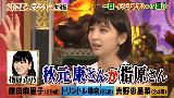 150714 今夜比一比  篠田麻里子 生肉