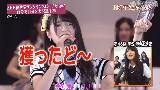 【HKT48】挑战现场解说 本届总选成员感言视频,HKT Variety48 EP37【博多の妖精】