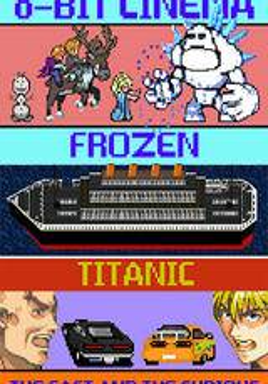 【8-Bit风格】像素风的名电影动画世界!