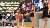【Chinajoy】7月30斗鱼展台 韩国女主播蒙面玩游戏 囚徒现身会场与粉丝互动发福利