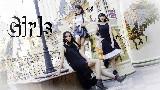 【九月菟】girls——来自没男朋友的三人组