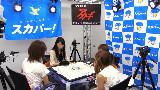 【日本麻将】人气美女雀士鷲巣麻雀挑战赛 - 1回战