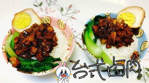 【食欲之秋料理祭】妹子五分钟教你做卤肉饭