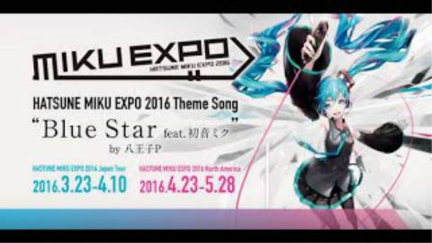 【初音ミク】Blue Star  (八王子P) 【MIKU EXPO 2016】