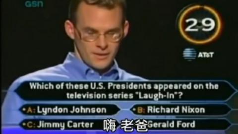 答完最后这一道题,他就能拿到一百万美金