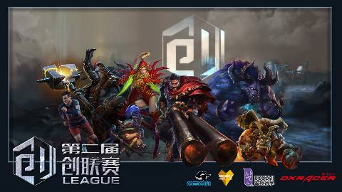 【第二届创联赛】11月19日英雄联盟华北赛区线上复赛 ZJK VS TOP P1