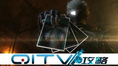 【QiTV】【合金装备V幻痛】邪道最速攻略-第11期 密语者