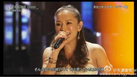 【滨崎步】SEASONS(2015 FNS歌謡祭)现场版